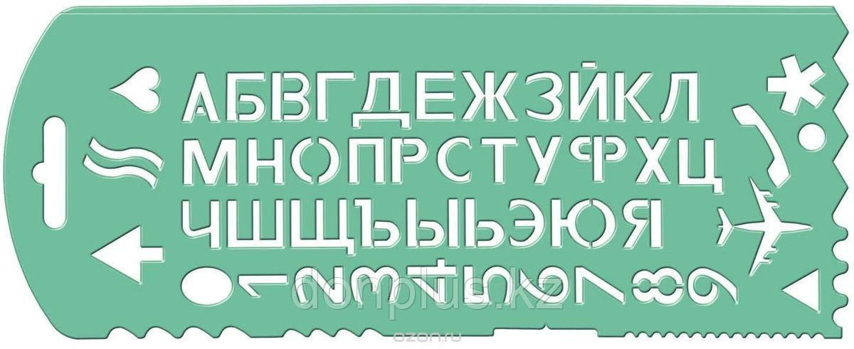 Линейка-трафарет букв и цифр с 13 символами зеленый