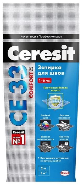 Ceresit CE 33 Comfort затирка для узких швов до 6 мм, цвет: Серый (Grey), 2 кг