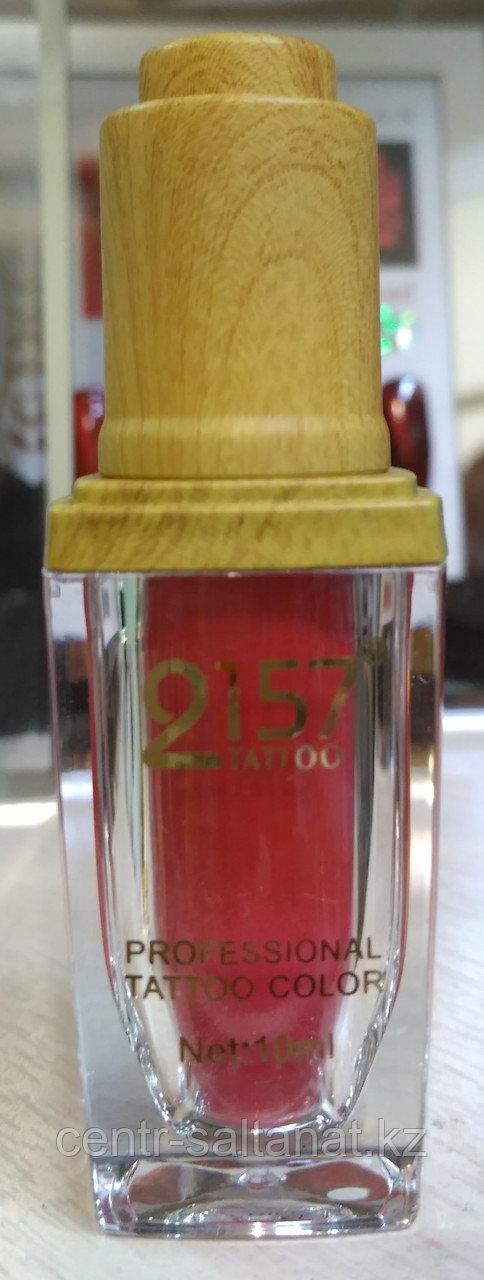 Пигмент Rose red для татуажа 2157