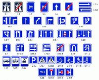 Дорожный знак 1.31.4, 1.31.5, 2.1, 2.2, 2.7, 5.8.2 - 5.8.6, 5.9 - 5.11.2, 5.15 - 5.19.3, 5.20.3, 5.35 - 5.37