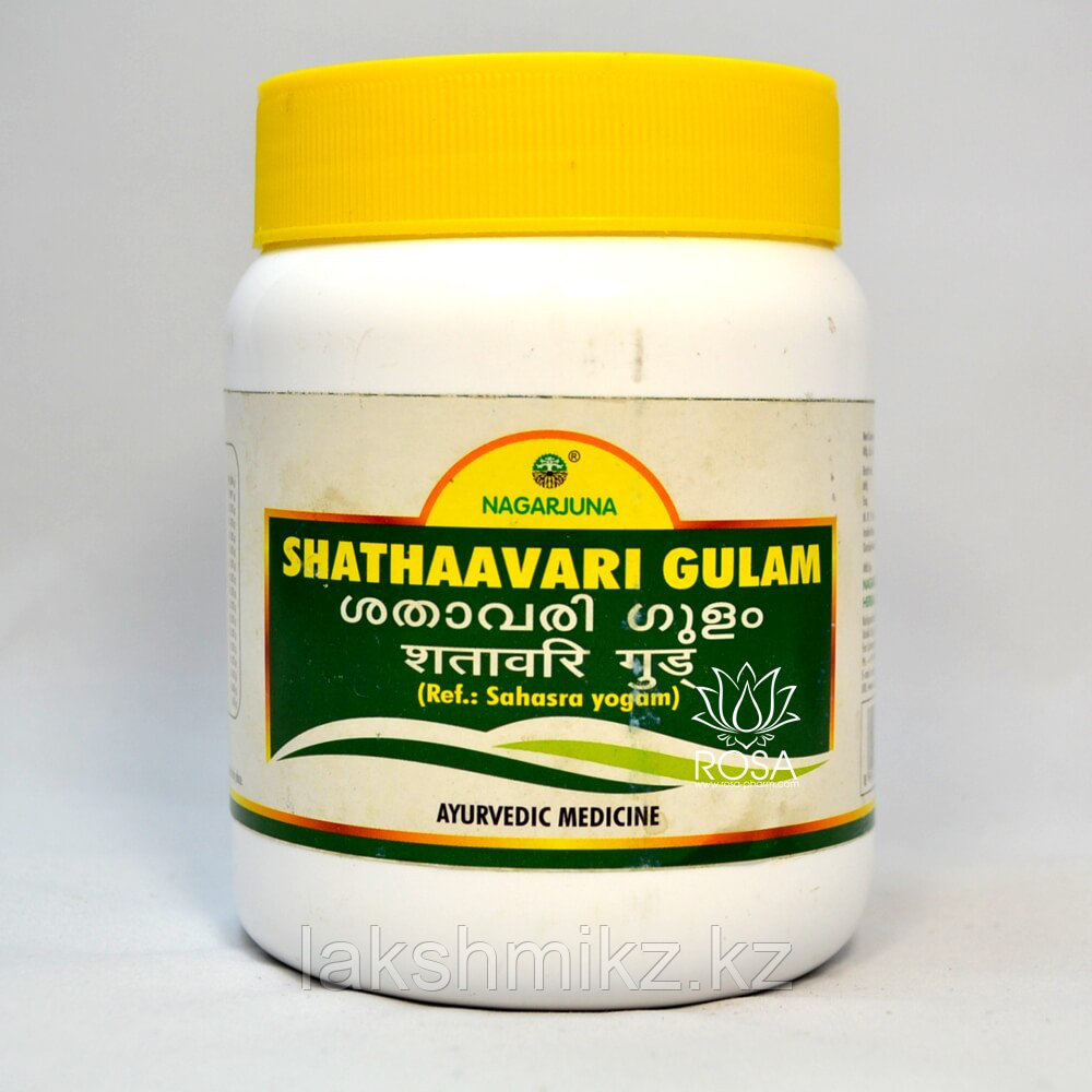 Шатавари Гулам (Shatavari Gulam), Nagarjuna, 500 гр