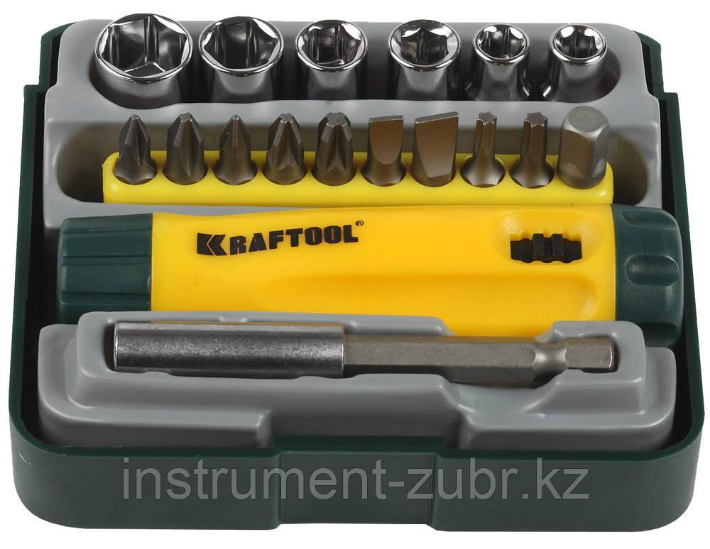 """Набор KRAFTOOL """"EXPERT"""": Отвертка реверсивная с битами, адаптером и торцовыми головками, Cr-V, 18 предметов"""