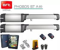 Комплект автоматики для распашных ворот BFT