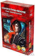 Настольная игра: Сопротивление 2-е изд.