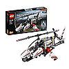 Конструктор Lego Technic Сверхлёгкий вертолёт 42057