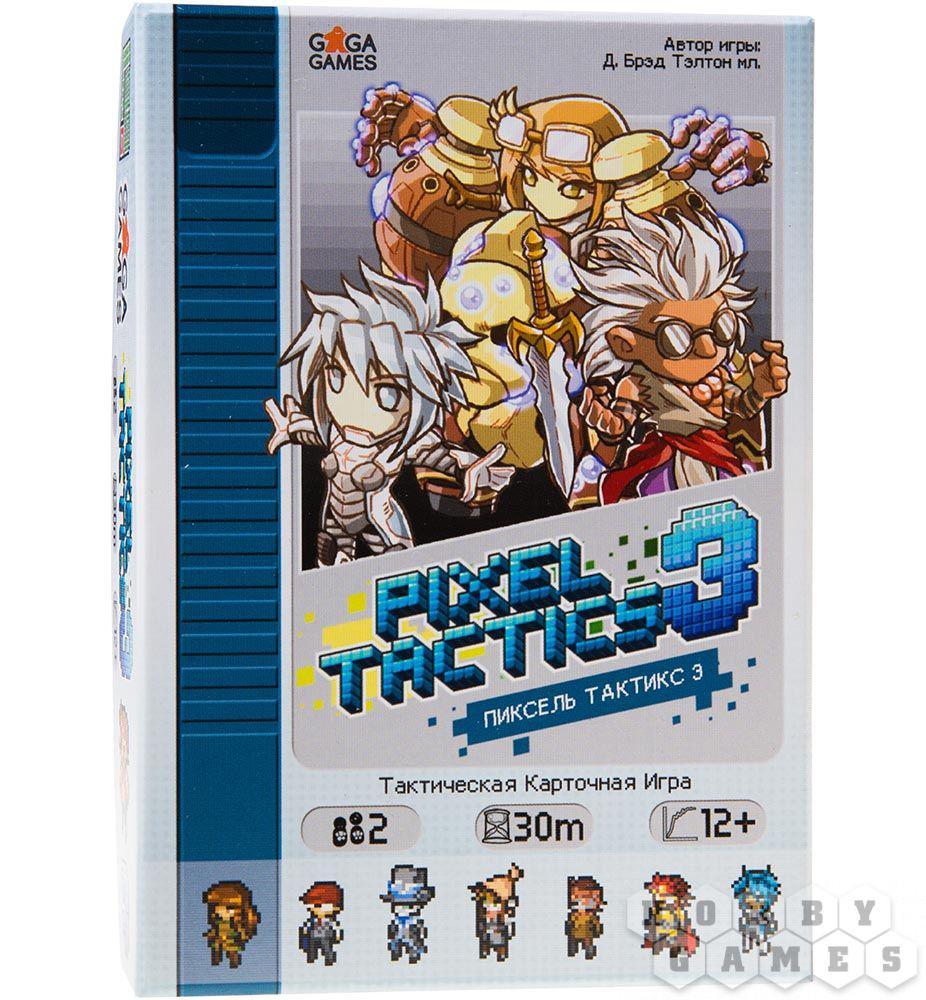 Настольная игра: Пиксель Тактикс 3 (Pixel Tactics 3)