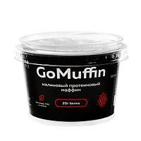 Vasco GO Muffin малиновый, фото 1