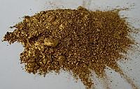 Пудра бронзовая БПК
