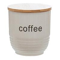 Баночка для кофе, с крышкой из бамбука 12*12,5 см