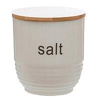 Баночка для соли, с крышкой из бамбука 12*12,5 см
