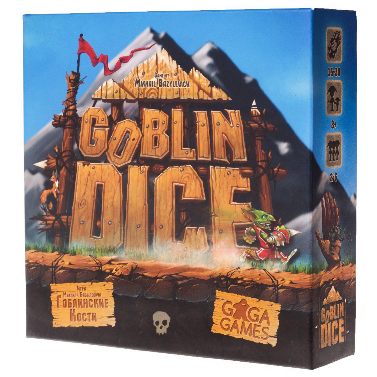 Настольная игра: Гоблинские Кости
