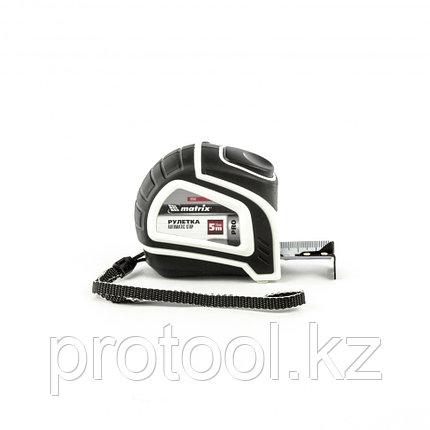 Рулетка Autostop, 5 м х 25 мм, двухкомпонентный корпус, автоматическая фиксация, PRO MATRIX, фото 2