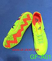 Сороконожки Adidas A01, фото 1