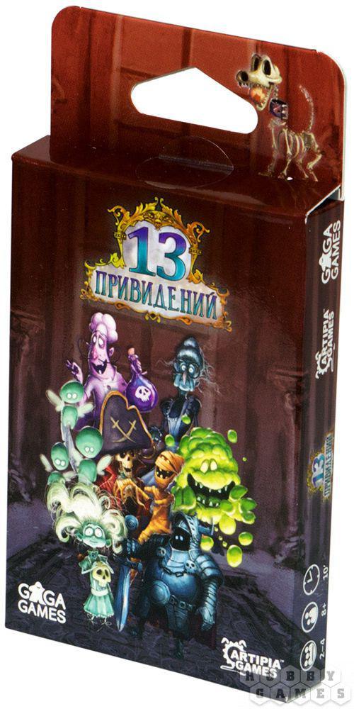Настольная игра: 13 привидений