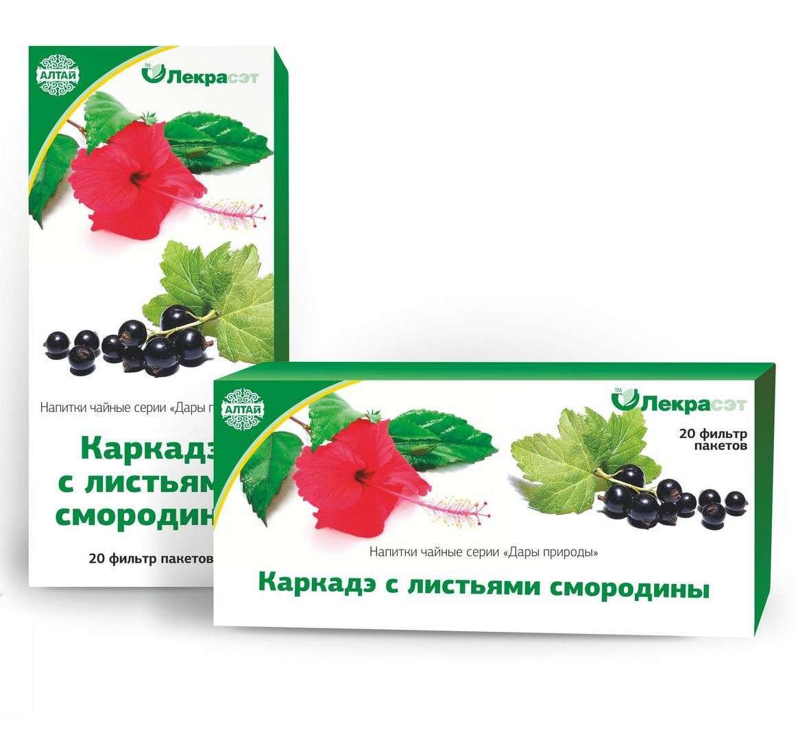 Каркадэ с листьями смородины фильтр-пакеты 20шт*1,5 гр.