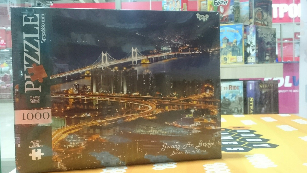 Пазлы 1000 эл. Мост Gwang-An (Южная Корея)