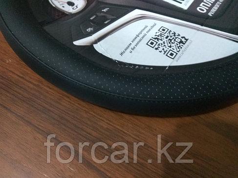 Оплётка «GOAL» черный/черный/черный 31320, фото 2