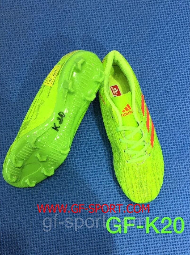 Бутсы Adidas K20