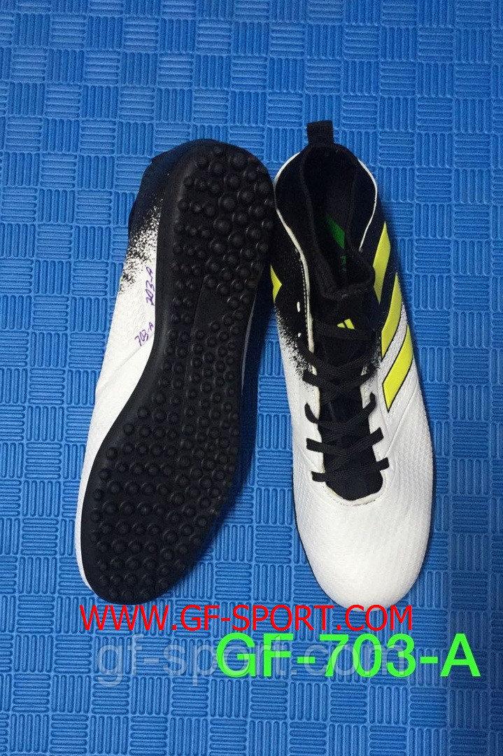Сороконожки Adidas 703-A