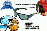 Поляризованные очки Polaryte HD (в подарок вторая пара + чехол), фото 3