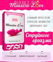 """Клиторальный стимулятор """"MAESTRO LOVE"""""""