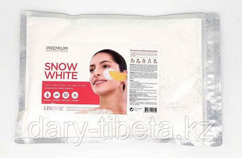 Lindsay Snow White Modeling Mask-Маска для лица альгинатная, c эффектом отбеливания