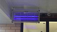 Ультрафиолетовая ловушка для насекомых - KILL PEST