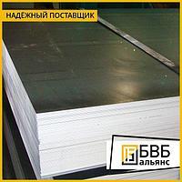 Лист стальной 1 мм ХН75МБТЮ ЭИ602