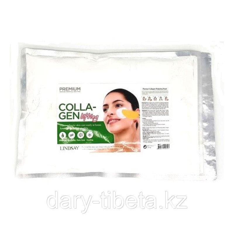 Lindsay Collagen Premium Modeling Mask-Маска для лица альгинатная, увлажняющая с коллагеном