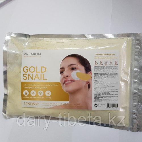 Lindsay Gold Snail Modeling Mask-Маска для лица альгинатная, с экстрактом золотой улитки