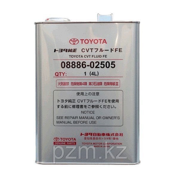 Маcло для вариатора Toyota CVT FE : 08886-02505
