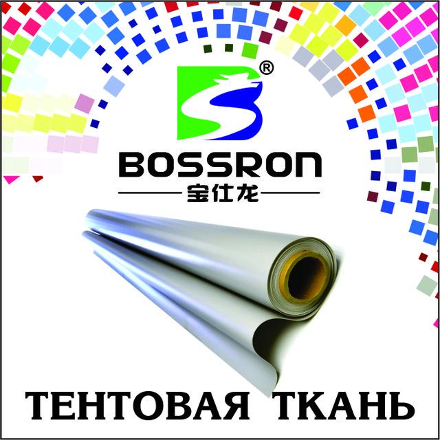 BOSSRON Тентовая ткань 650гр