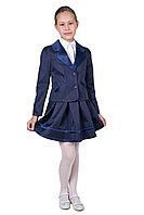Комплект школьный пиджак и юбка для девочки