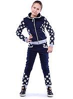 Спортивный костюм для девочки Звездочка