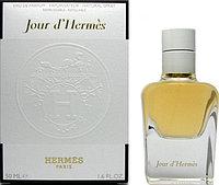 """Женская парфюмированная вода Hermes Jour d""""Hermes (Гермес Жюр де Гермес)копия"""