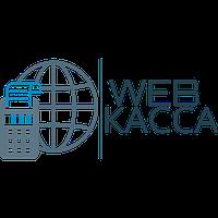 Кассовый аппарат АПК Webkassa 2.0 (лицензия на 1 месяц)