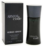 Мужская туалетная вода Giorgio Armani Code pour Homme (Джорджио Армани Код пур Хом)копия