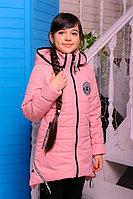 Куртка Камила демисезонная для девочки