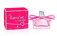 Парфюмированная вода для женщин Lanvin Marry Me a la Folie (Ланвин Мэри Ми э Ла Фоли)копия