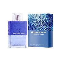 Туалетная вода для мужчин Armand Basi L Eau Pour Homme (Арманд Баси Льо Пур Ом)копия