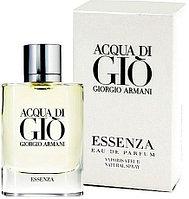 Туалетная вода для мужчин Giorgio Armani Acqua di Gio Essenza ( Армани Аква ди Джио Эсенз)копия