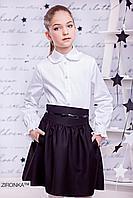 Юбка школьная с карманами для девочки 7525-1