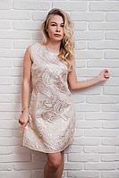 Платье женское вечернее Белое Золото