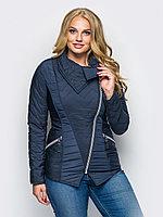 Демисезонная женская куртка Дианора