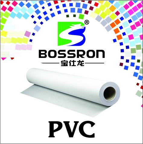 PVC для экосольвентный печати