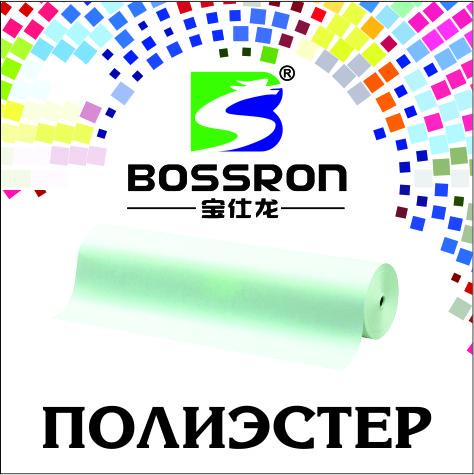 Полиэстер (ткань) solvent