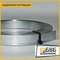 Лента монтажная оцинкованная 08пс ГОСТ 14918-80