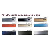 Кондиционер LG C07LHD  ART COOL Classic