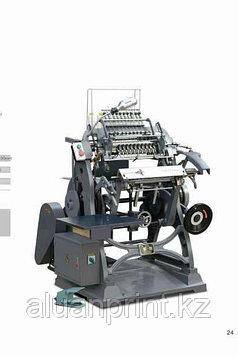 Ниткошвейная машина SX 01 A