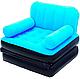Надувное кресло диван -трансформер с велюром, фото 4